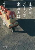 haiku_mini_2.jpg