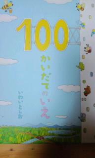 100914_2038_010001.jpg