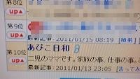 s-P1152085-1.jpg