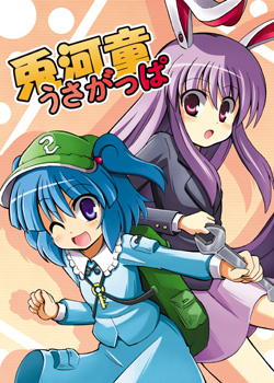 hyoushi2.jpg