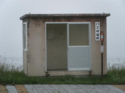 busstop1.jpg