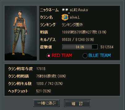 CWKD1000