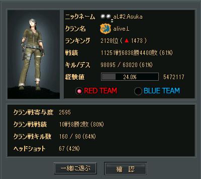 asukaKD116
