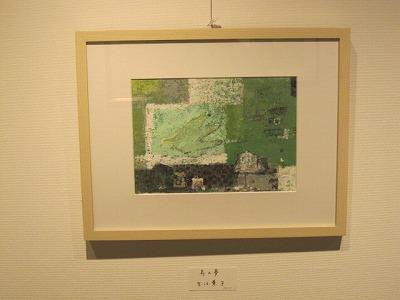生江葉子19