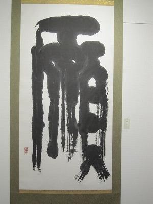 H23小泉書展 014
