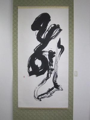 H23小泉書展 006