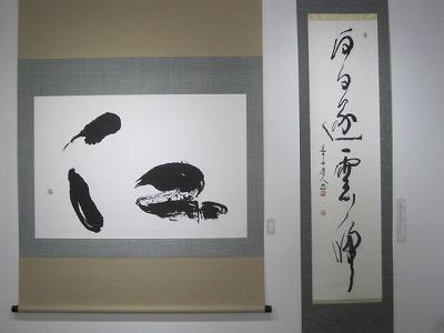 H23小泉書展 009