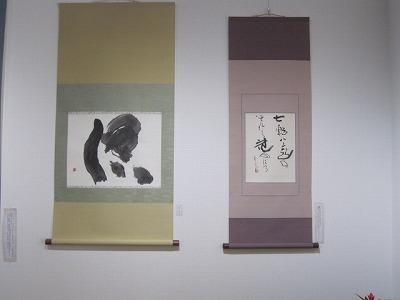 H23小泉書展 004