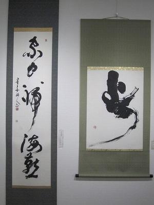 H23小泉書展 011