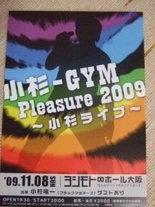 2009_102810月0005