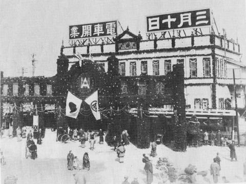 19100310.jpg