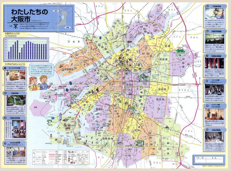 市 地図 大阪 内