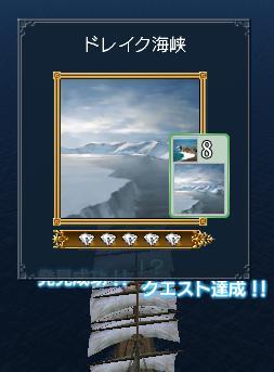 20110329_5.jpg
