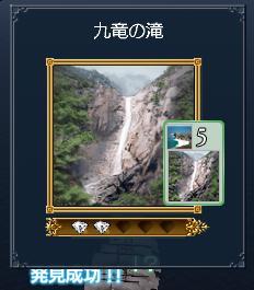 20110404_4.jpg