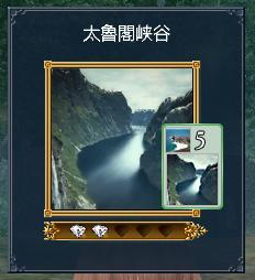 20110410_6.jpg