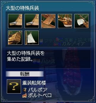 20110430_1.jpg