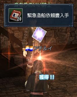 20110501_5.jpg