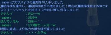 20110616_3.jpg