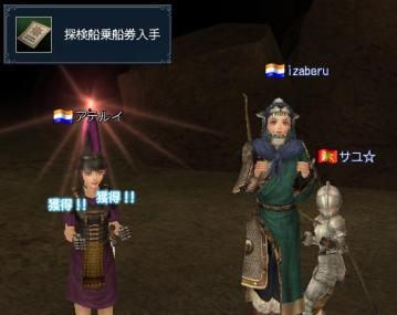 20110702_2.jpg