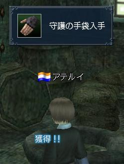 20110705_3.jpg