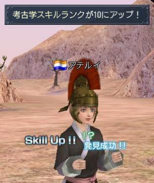 20110709_2.jpg