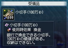 20110713_1.jpg