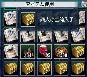 20110916_5.jpg