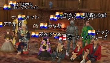 20110924_1.jpg