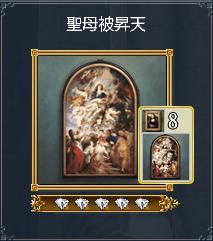 20110930_5.jpg