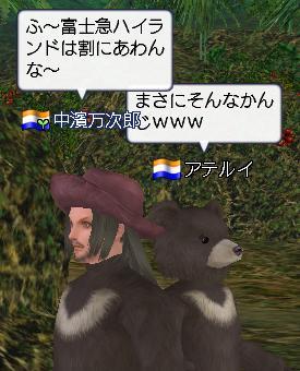 20111004_4.jpg