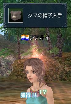 20111004_5.jpg