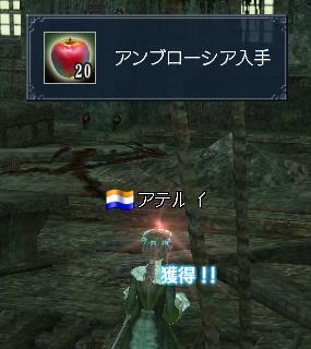 20111008_3.jpg