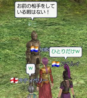 20111012_4.jpg