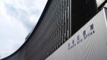 渋谷区役所110311