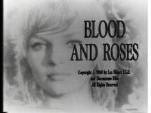血とバラ0