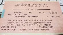 Ticket1985.jpg
