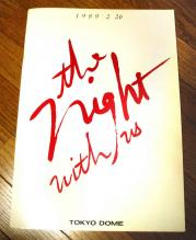 nightwith01.jpg