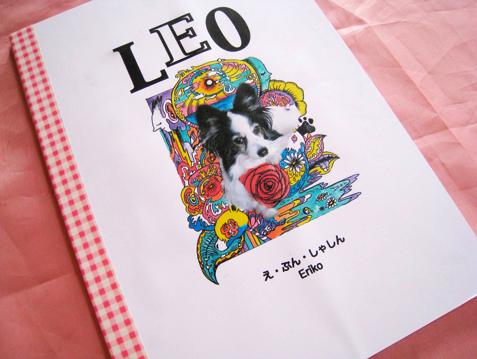 leo_cover