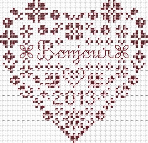 heart flower motif