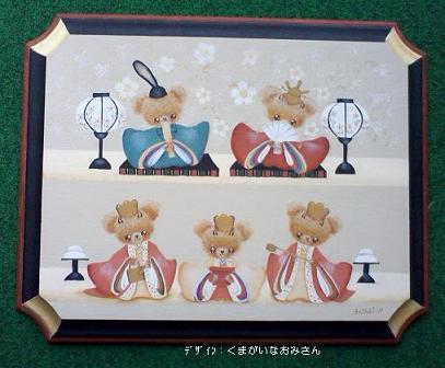 春日井Hさん作品