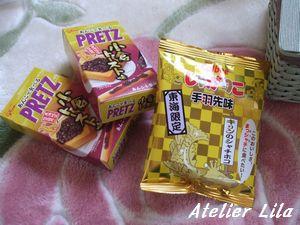 2011_0104お正月0042