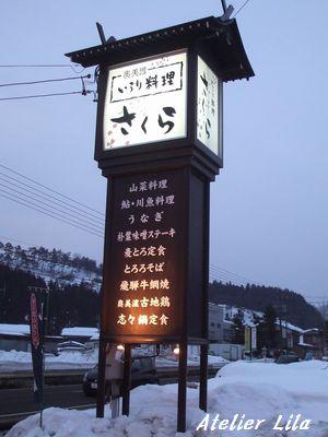 2011_0206スキー0008