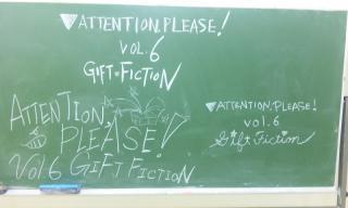 GIFTFICTION稽古一日目