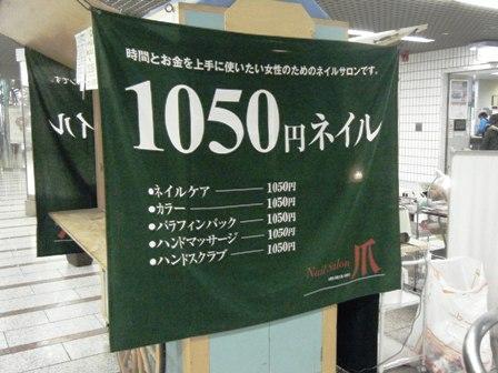 100126001.jpg