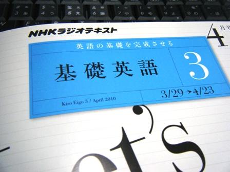 100329001.jpg