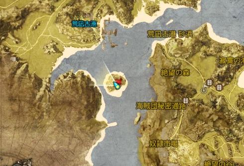 無人島位置