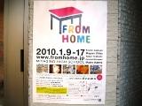 HROM HOME