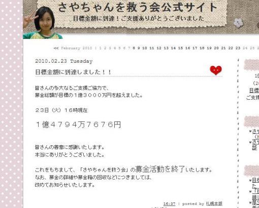 blog10022402.jpg