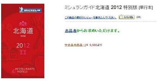 blog12042101.jpg