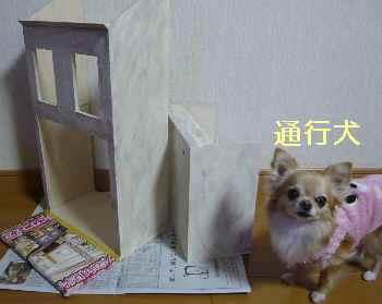 blog2013022501.jpg